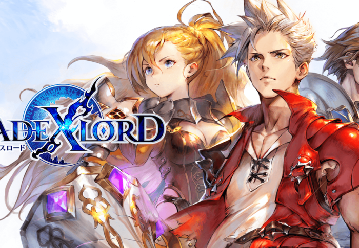 剣が導く絆の物語!ファンタジーRPGの『ブレイドエクスロード』が面白すぎた!!